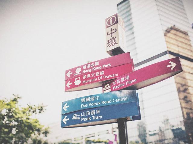 <深圳-香港1日游>悠闲一夏,纯玩0购物,黄大仙,浅水湾,天天发班,可接受G签和L签,一价全含,夜游维多利亚港