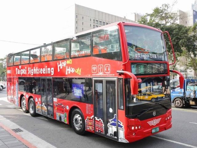 <台北市区观光巴士票>全新方式游览台北 随上随下 带您用不同高度 兜风台北  一网打尽 台北精华景点