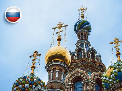 俄罗斯留学/工作签证