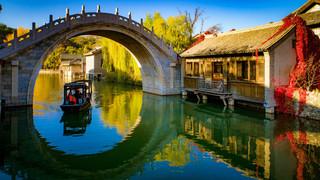 北京-古北水镇内自带温泉酒店2-3日自驾游