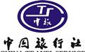 哈尔滨中国旅行社东北分社