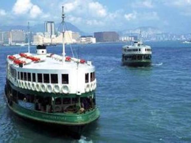<香港 天星小輪游船短信電子票(即訂即用+無需打?。?
