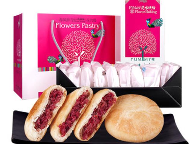 <云南玫瑰花饼鲜花饼10个礼盒装5种口味选择 丫眯特产鲜花零食糕点>