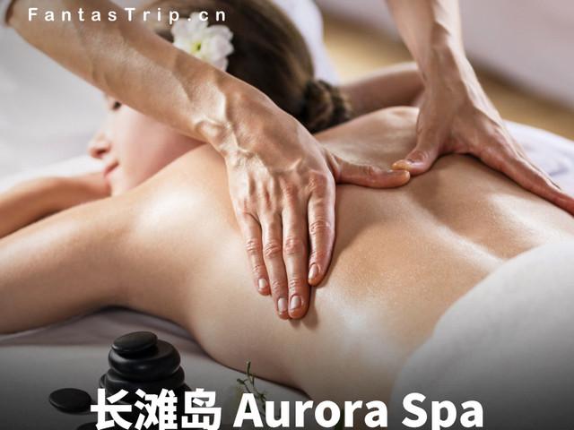 <菲律賓長灘島 Aurora Spa 珍珠霜 胎盤膏 熱石按摩>多種房型+免費淋浴+新興網紅