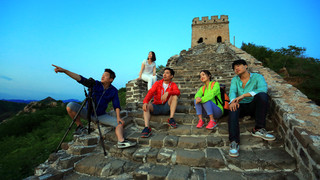北京古北水镇大酒店2-3日自驾游