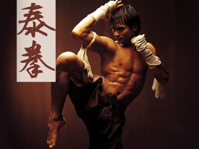 <芭提雅 MAX MUAY THAI 泰拳比赛门票>景区取票 免打印