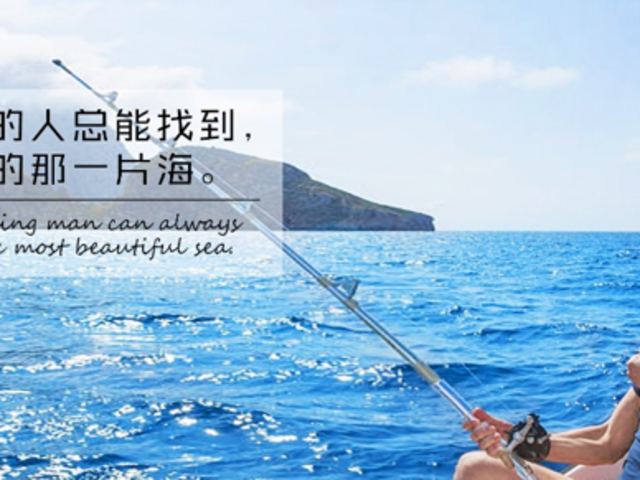 <三亚 出海海钓体验 西鼓岛 东锣岛 七洲列岛>无人海岛海域 教练带领入门 学习了解海钓
