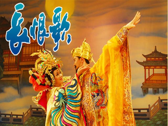 <西安旅游-大型历史舞台剧《长恨歌》演出门票>当天可定   多区域选择