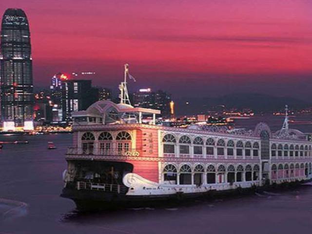 <香港 洋紫荆游轮夜游维多利亚港+超丰富自助晚餐(快速出票免打印)>