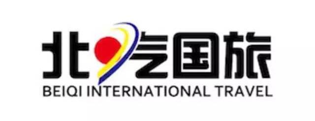 北京记录旅行