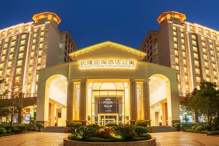 <珠海长隆海洋王国2日游>亲子出游、宿长隆迎海酒店公寓,含两天多次海洋王国门票,需3成人或2大1小同时报名