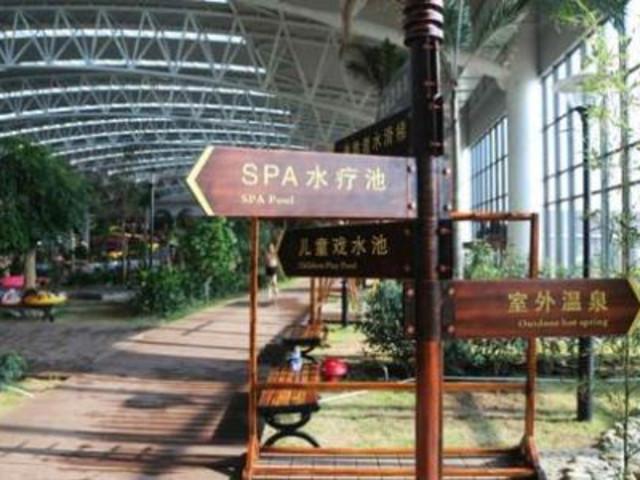 <大顶子山温泉1日游 >往返车+门票包含温泉+水世界门票+ 天天发团