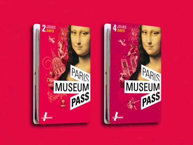 <【法国】 巴黎博物馆通票 (免排队+巴黎交通图+国内包邮可选)>