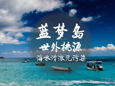 印尼巴厘岛7日游