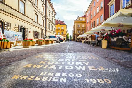 <捷克+德国+奥地利+波兰+匈牙利+斯洛伐克13日游>高端东欧,28人小团,含全程服务费,五星酒店,温泉酒店,多瑙河游船,变装宴,WIFI