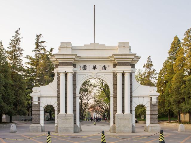 <   颐和园+清华大学+北京大学一日游>   清华大学进校园、吃校餐、与在校大学生交流和分享学习心得