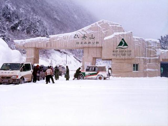<重庆-武隆冰雪仙女山休闲一日游>