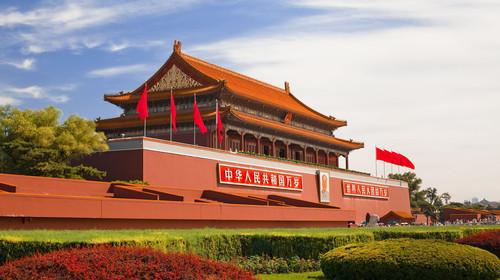北京天安门-故宫-长城-颐跟   园4日游