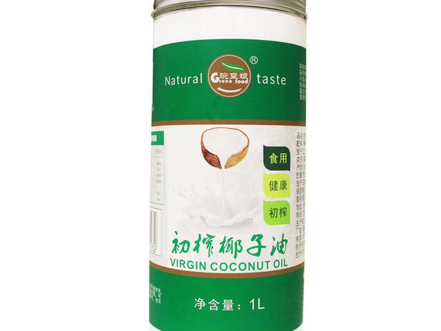 <海南琬豆娘椰子油食用油1000ml海南冷压初榨MCT>天然新鲜宝宝食用油