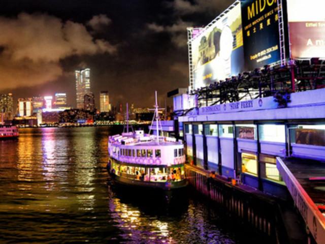 <香港天星小轮维多利亚港日游夜游船票>当天可订 电子出票 超长有效期