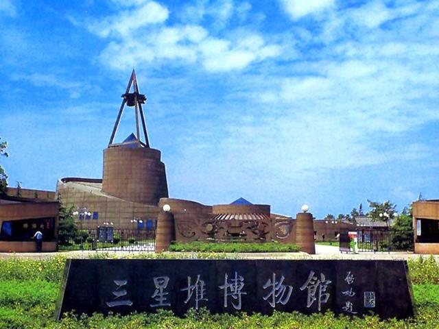 <三星堆熊猫基地一日游>二环内上门来接 古蜀文化遗址  珍稀动物 包含中餐