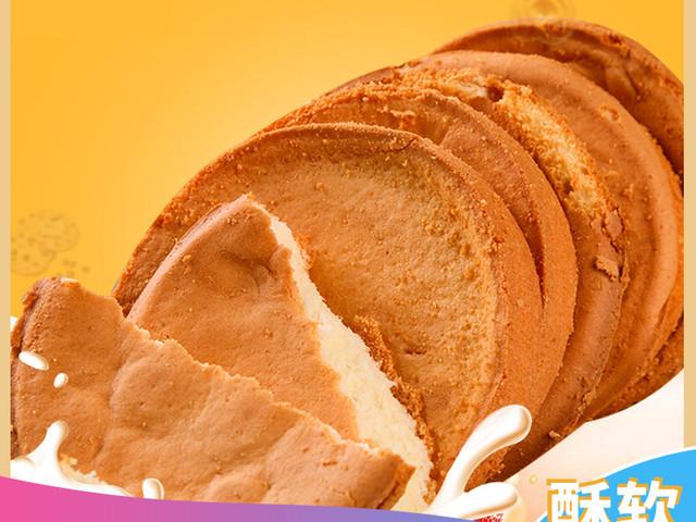 俄罗斯糯米糕老式奶油无水蛋糕早餐糕点500g休闲零食