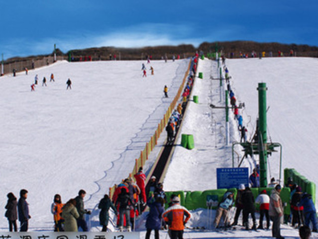 <北京蓝调庄园滑雪票>距离市区近、充分将运动健身养生相结合