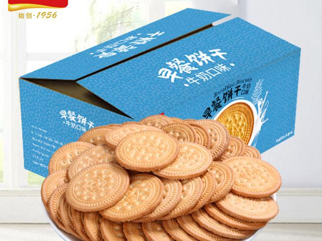 <广东开平嘉士利早餐饼干牛奶味原味早餐饼干休闲零食836g>广东旅游推荐老字号