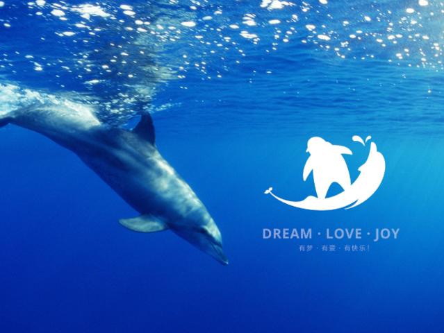 [端午]<上海海昌海洋公园欢乐一日游>旗舰式海洋公园 20年海洋主题公园之作