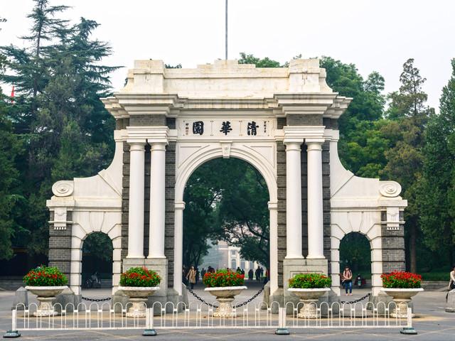 <北京清华大学北京大学>清华大学预约门票北京大学预约门票