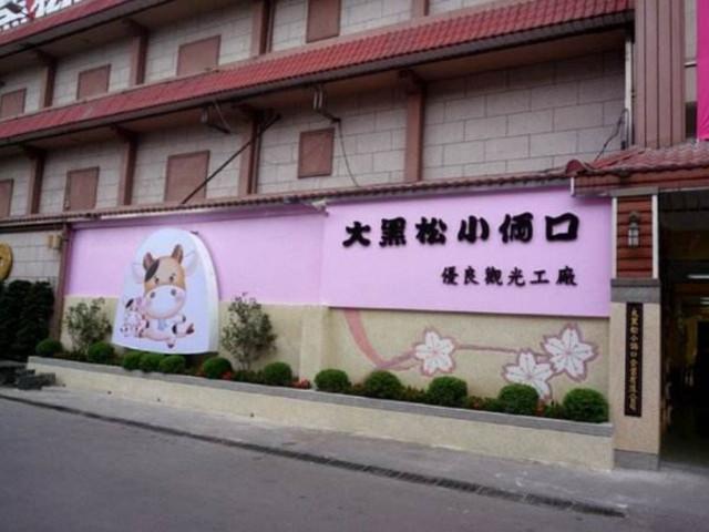 <新北1日游>台北出发 台北市区酒店上门接送 2人成行 专车司导 天天发