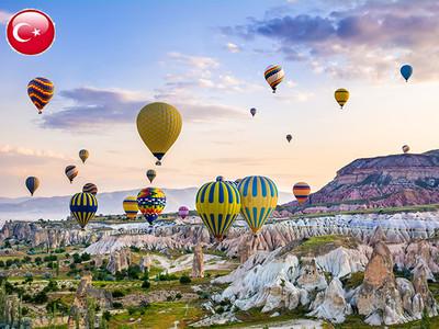 土耳其多次旅游签证-电子签-全国受理-极简材料-专属顾问1对1服务