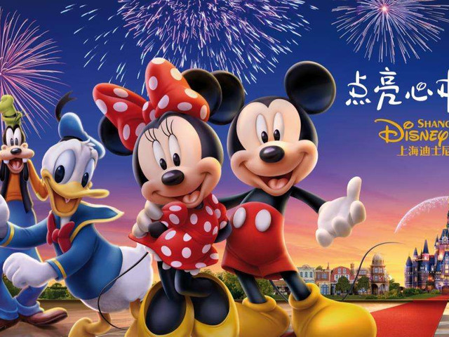 <【限时特惠】上海迪士尼主题乐园一日票  > 【使用时间】8月29日-9月30日(有效期内任选1天有效)