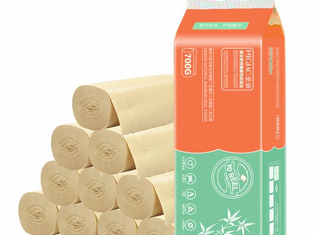 【3提30卷】觅俏原生竹浆本色无芯卷纸妇婴卫生纸擦手纸家用厕纸巾