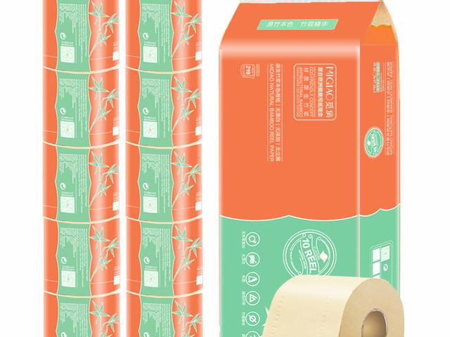 【2提20卷】觅俏原生竹浆本色有芯卷纸妇婴卫生纸擦手纸家用厕纸巾