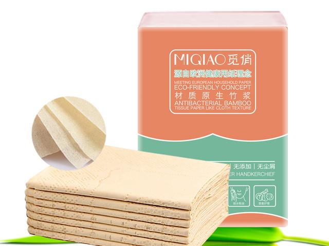 【10条100包】觅俏原生竹浆本色手帕纸4层柔韧加厚便携式可湿水纸巾
