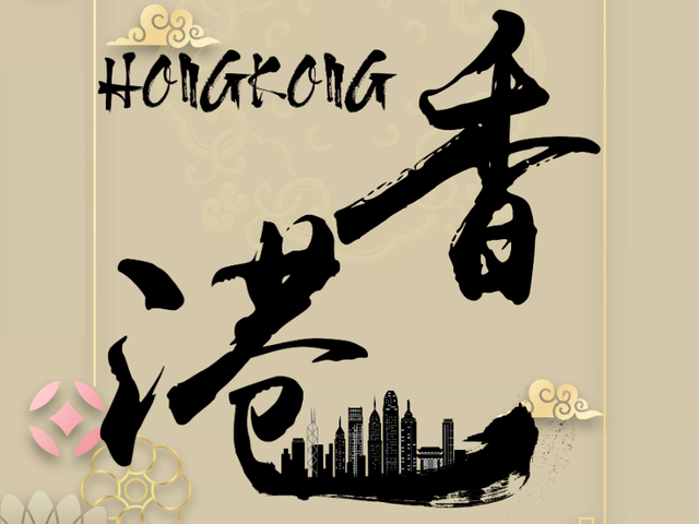 <深圳出發—香港4日游 >0購物0自費丨蠟像館、海洋公園、迪士尼、還有自由行任您選擇丨(當地參團)
