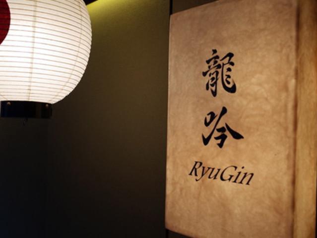 <東京米其林三星餐廳 龍吟 預訂 日本米其林餐廳>分子懷石料理 新派日料 傳奇餐廳