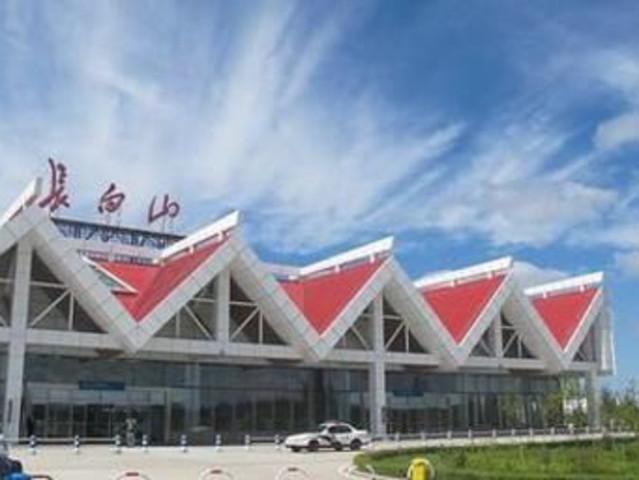 <长白山机场接送机服务  >( 长白山机场至长白山西坡/万达度假区/松江河镇)