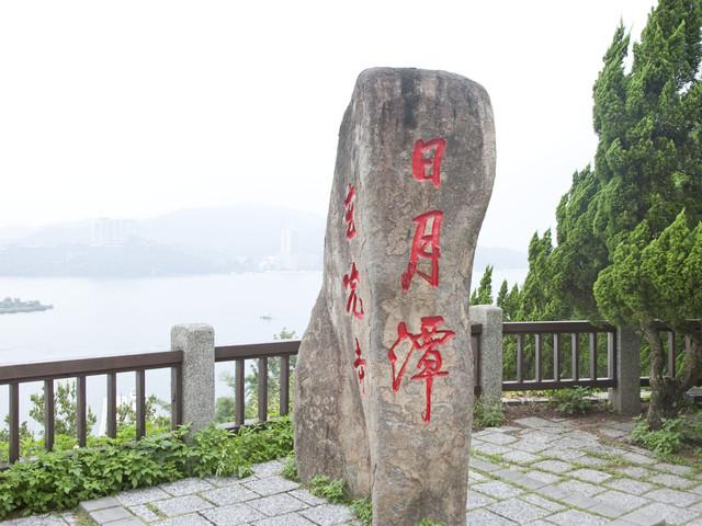 玄光寺,日月潭,南投,台湾,亚洲,