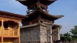 中华民族园