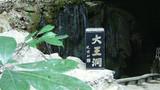 九华大王洞风景区