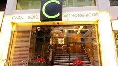香港C酒店